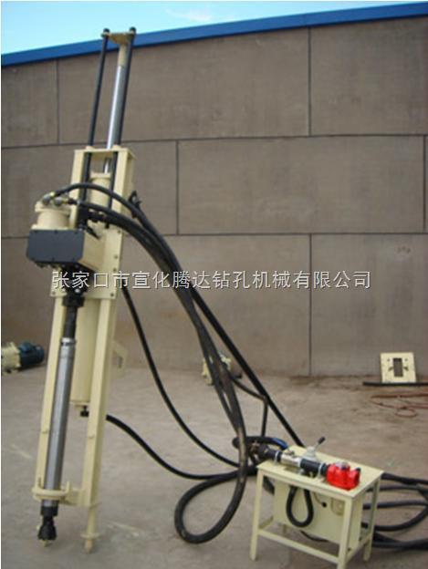 QZJ100B-QZJ100B支架式潜孔钻机低风压钻机