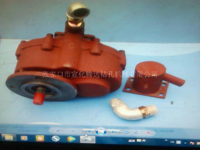 CM351齿轮式回转马达CM351配件生产单位