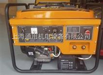 氬弧焊機汽油發電焊機|電啟動發電電焊一體機