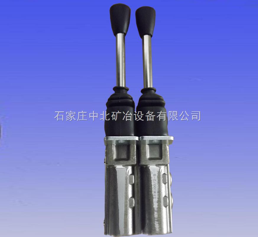 SVM100/2-B液控手柄