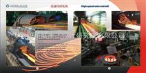 高速线材轧机项目