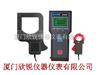ETCR9300B互感器電流變比測試儀