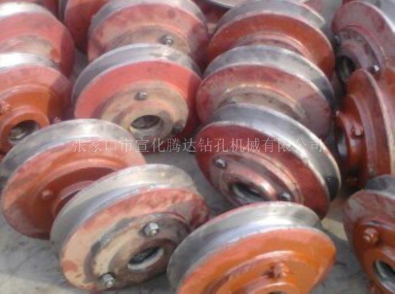 KQG150潜孔钻机配件小绳轮总成整套