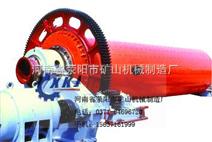 溢流型管磨机 中心传动式管磨机