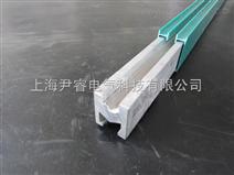 DHH-700/1000A单极H型吊车滑触线