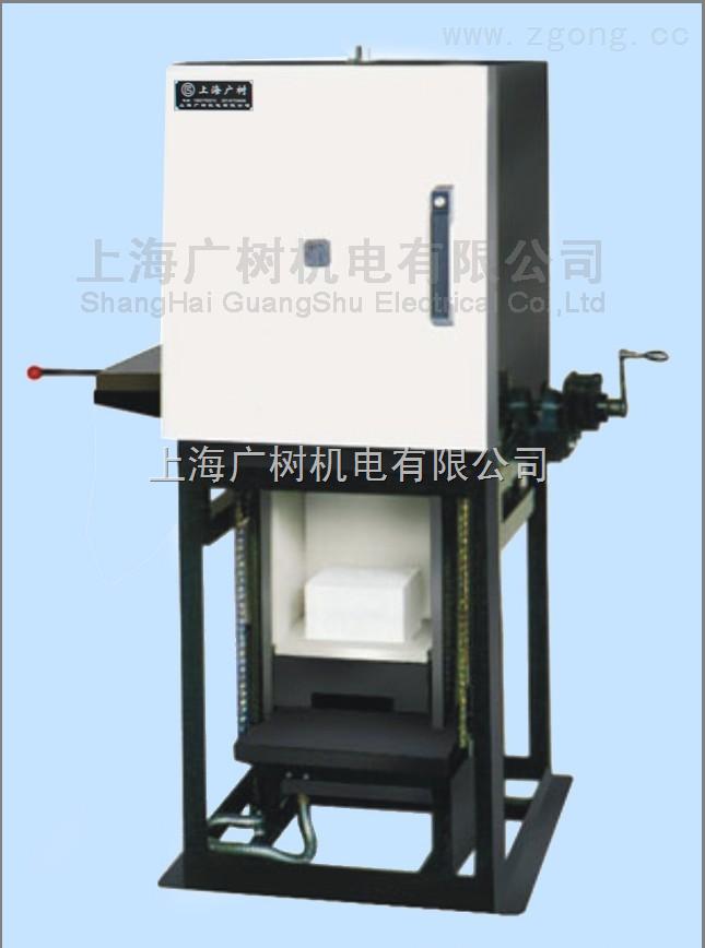 箱式升降式炉 智能升降式炉 高温升降式炉