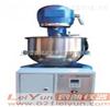 实验室用砂浆搅拌机 CA型沥青砂浆搅拌机 厂家现货直销搅拌机