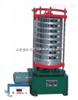 ZBSX-92A型震击式振筛机,顶击式振筛机,双层两用振筛机