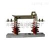 HGW9-2000A、400A、630A、800A、1000A、1250A)高压隔离开关