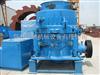 新型矿业设备液压圆锥破碎机/液压圆锥破碎机型号