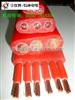 (浑电铝业)(YJGCFPB-10KV葫芦岛高压扁电缆)