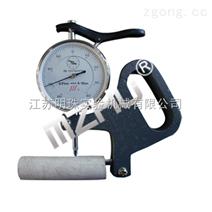 MZ-4037手提式橡膠軟管管壁測厚儀