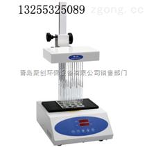 聚創220型干熱式氮吹儀|氮氣吹掃儀|氮吹濃縮儀  全國供應