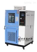 低溫箱尺寸|低溫試驗設備廠地條件-北京雅士林技術部提供