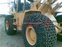 20.5/70-16小型铲车轮胎保护链 轮胎防滑链