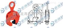 鹰牌翻转钢板钳,南昌销售【龙海现货供应】