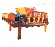 山東鏈式給煤機 黑龍江鏈式給煤機