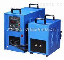 高频感应加热设备,广州铜管与铜管,铝管与铝管高频焊接机,高频加热设备