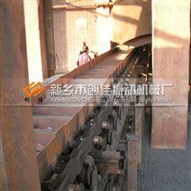 机械制造行业专用BL型鳞板式输送机