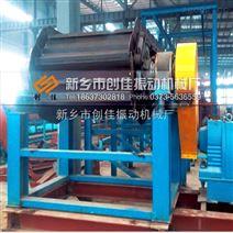 输送铝合金废料用BL型鳞板式输送机