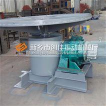 输送煤粉用DK型座式圆盘给料机