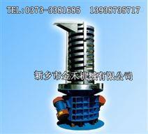 结构紧凑安全可靠 振动垂直螺旋提升机