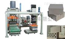 蒸汽高壓磚機設備