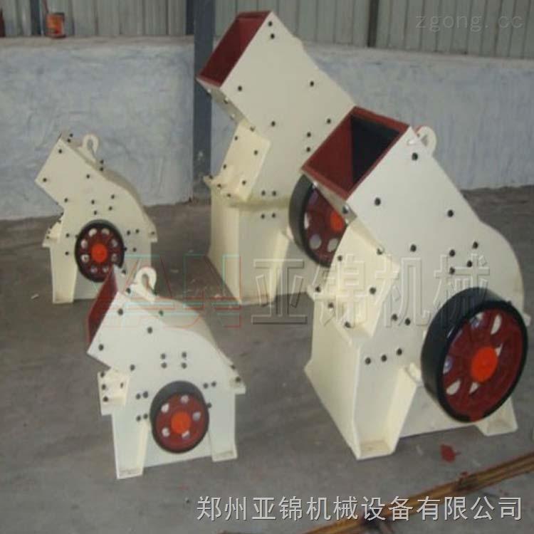 中小型锤式煤炭破碎机
