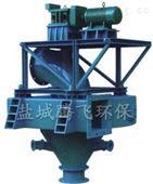 江蘇工業新款水平渦流式選粉機特價供應