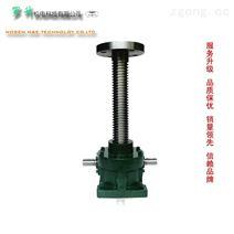 东莞工厂供应螺旋丝杆升降器螺杆升降机减速升降机RN-5T