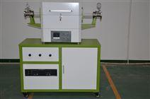 氣氛管式實驗電爐