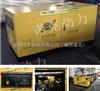 诺克NK-12DG静音柴油发电机价格