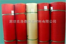 防火布現貨供應,專業生產防火布