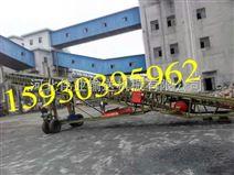 矿用运输带式输送机矿山沙石运输机