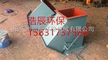 南昌供应耐腐蚀碳钢电动三通分料器/400*400气动扇形闸门