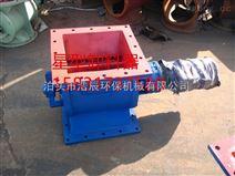 星型卸料器的安装YJD叶轮给料机阀门