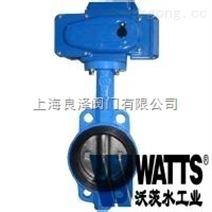 美国WATTS沃茨W-W1124-ET电动调节型对夹中线蝶阀