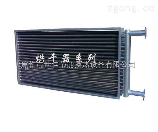 陕西淀粉设备专用散热片 钢铝散热器