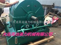 四川廣元昊冶調速型液力偶合器YOT優惠促銷