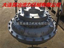 四川樂山昊冶限矩型液力耦合器YOX450