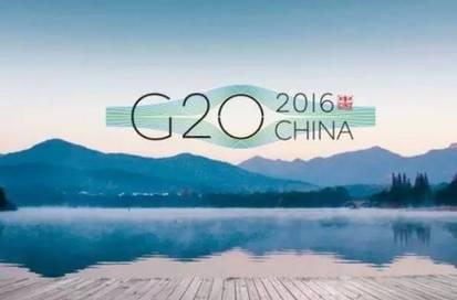 """G20期间杭州本地将对""""低慢小""""飞行器落实临时管控措施"""