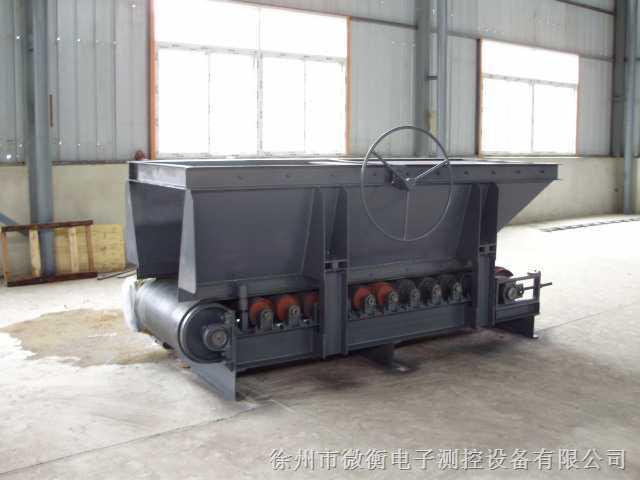 徐州市微衡电子测控设备有限公司