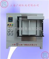 上海箱式高温炉 实验高温炉 智能高温炉