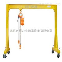 龙门架起重机 手推移动式任意角度吊装的起重龙门架北京公司