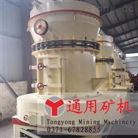 无烟煤制粉工艺与LM中速磨煤机的应用