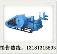 BS320型砂浆泵