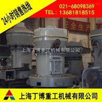 浙江高压悬辊超细雷蒙磨粉机厂家、浙江悬辊磨粉机