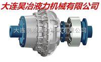 四川南充昊冶限矩型液力偶合器YOX明星产品