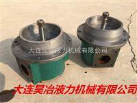 四川昊冶液力偶合器油泵专业生产厂家