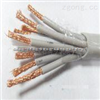 信号电缆djyp2vp2计算机电缆
